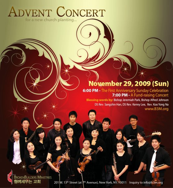 Advent Concert with B3M Ensemble / NY, 2009