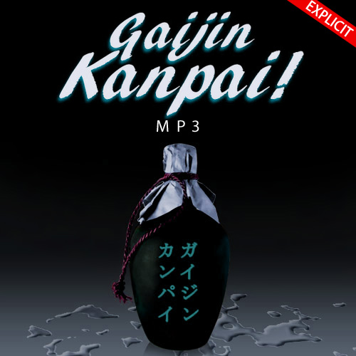 Gaijin Kanpai! J-pop J-rock J-music podcast first anniversary special