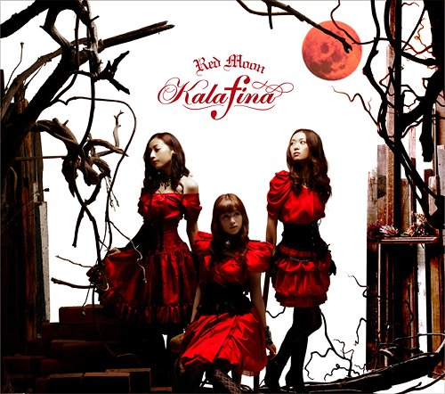 Kalafina - Red Moon album review at Gaijin Kanpai! Japanese music, jpop, jrock podcast