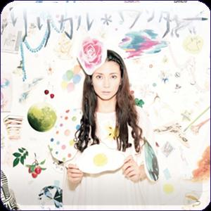 Gaijin Kanpai — Japanese Music Review Podcast | JPOP JROCK KPOP