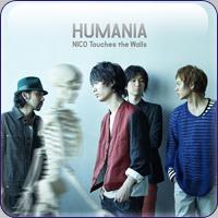 nico_humania_corners.jpg