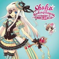 Nakagawa_Shouko_-_Shokotan_Cover_3_CD.jpg
