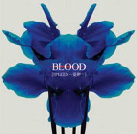 bloodspleen.jpg