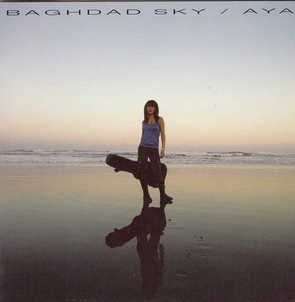 Aya - Baghdad Sky.jpg