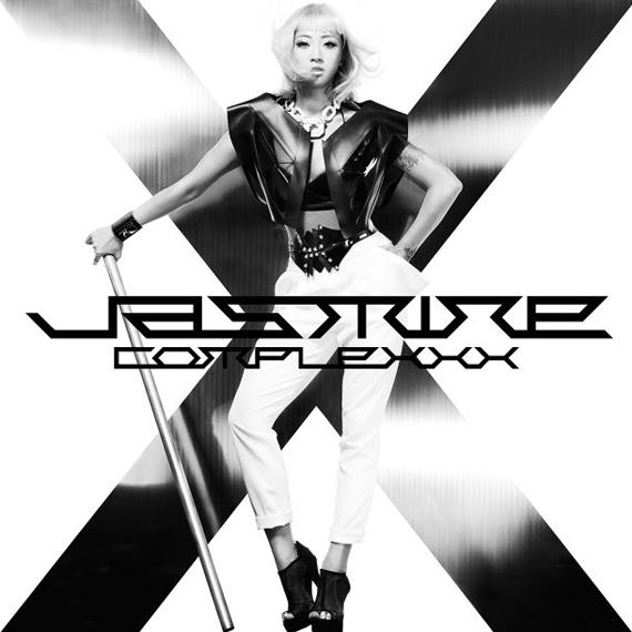 JASMINE - COMPLEXXX