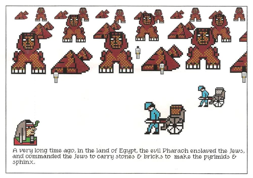 Passover 02-1.jpg