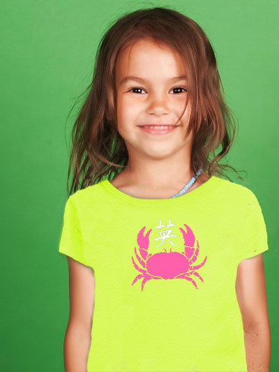 model_little_girl_crab_pink.jpg