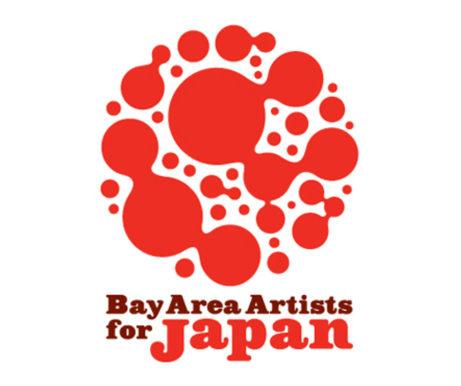 Events Bay Area Artists For Japan 2.jpg