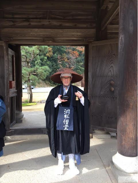 Isshin in takahatsu rounds