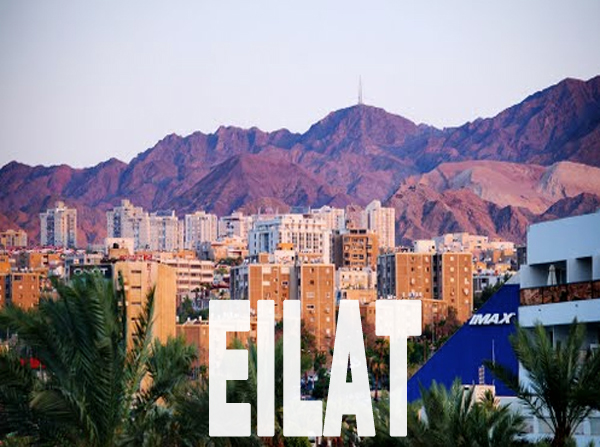 EILAT 02 artwork.jpg