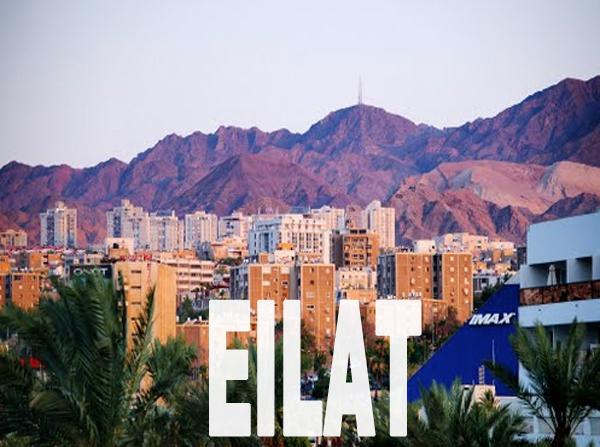 EILAT 02 artwork.jpg