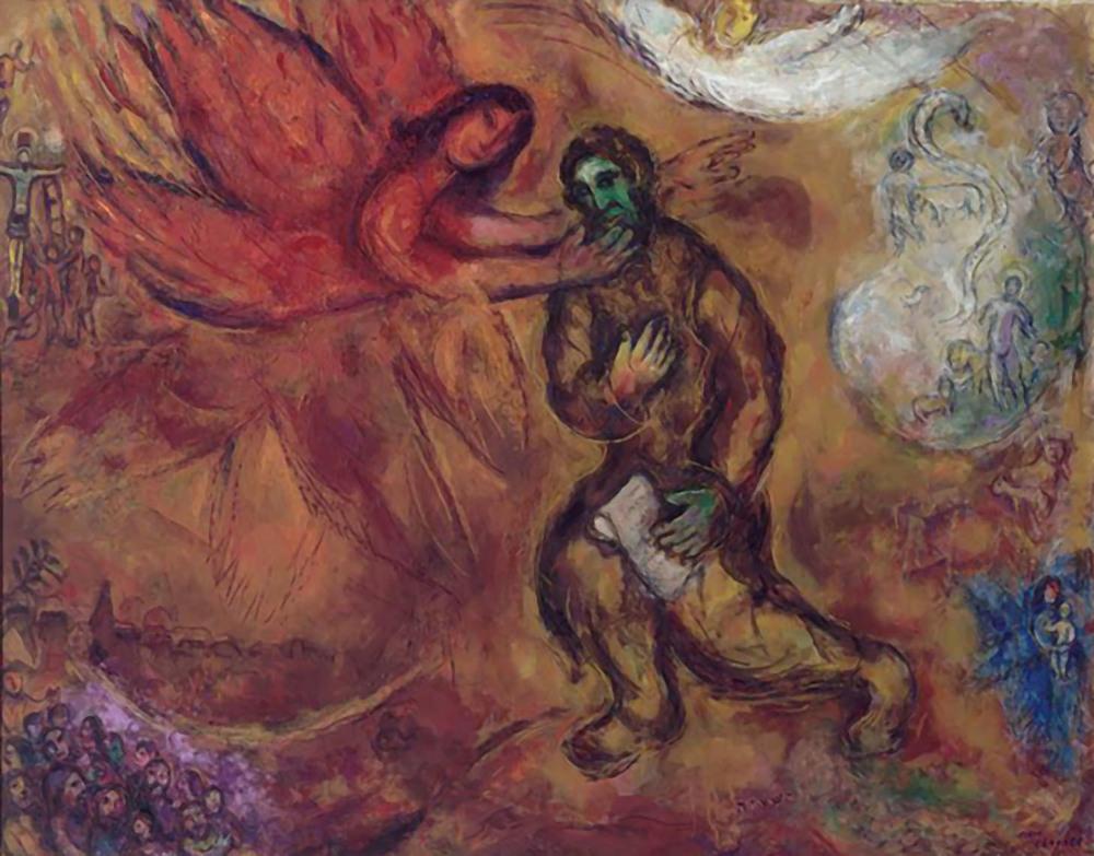 prophet-isaiah-1968.jpg