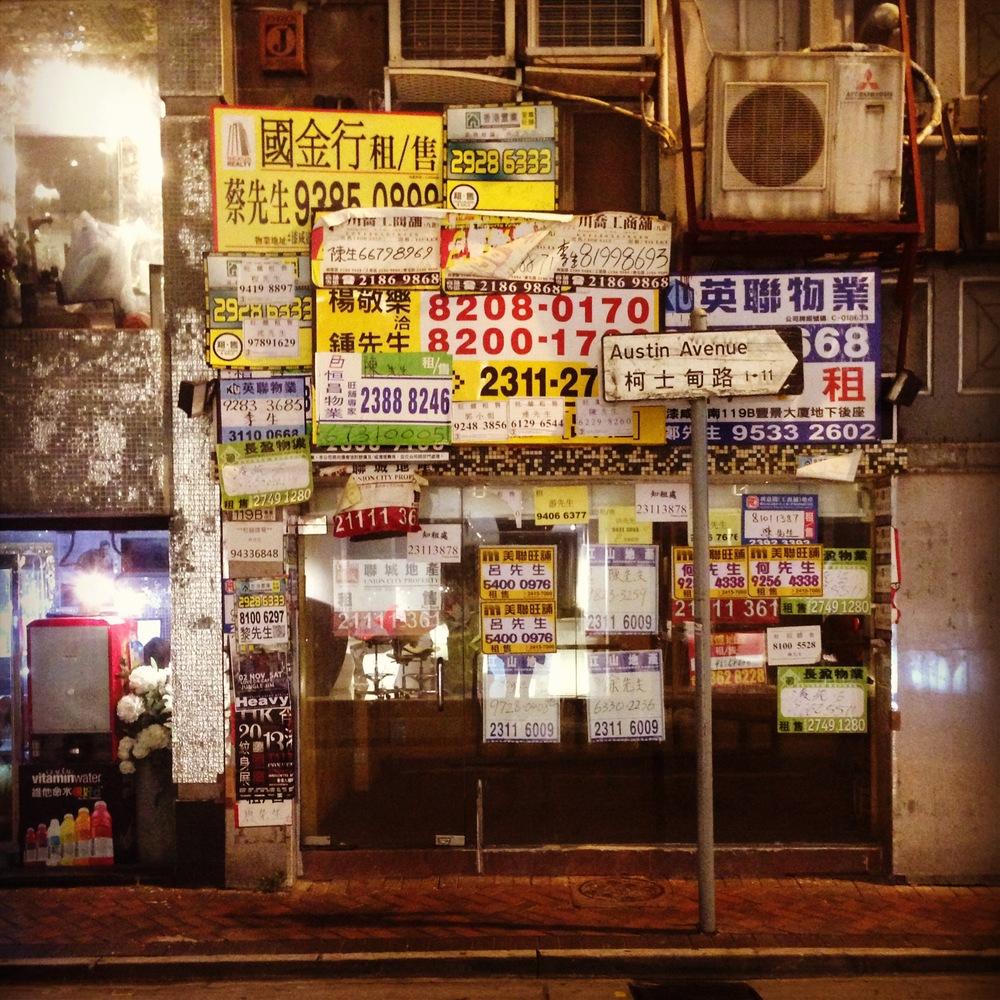 Austin Ave, Kowloon