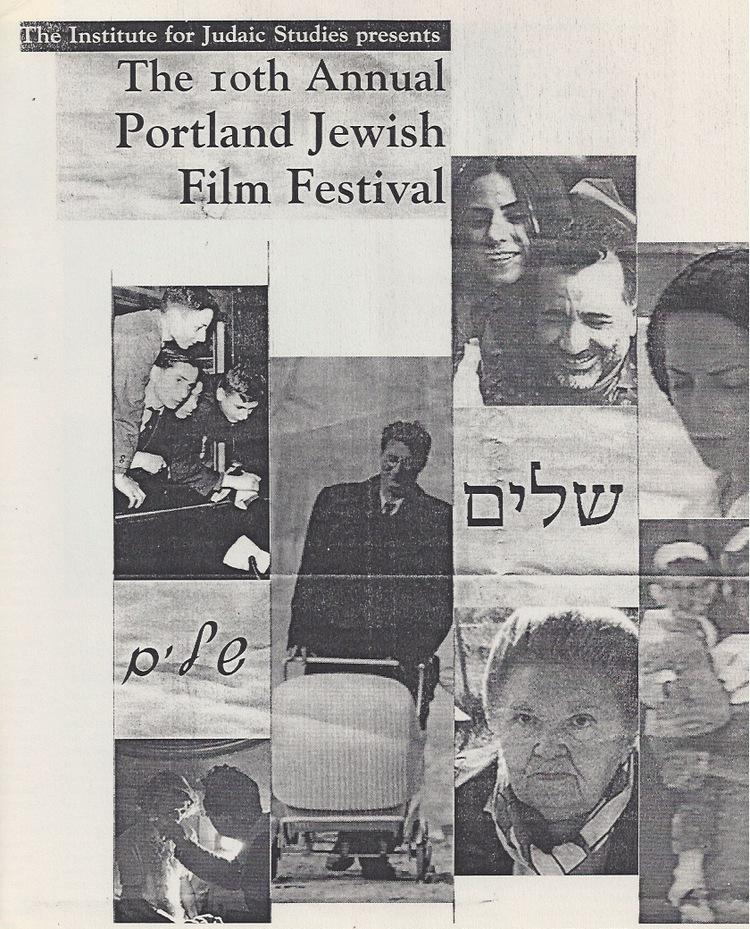 Portland Jewish Film Festival