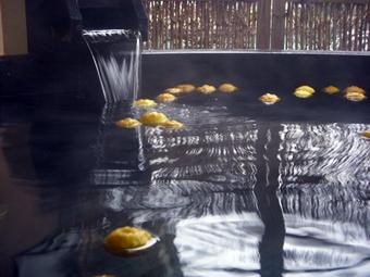 Ceremonial yuzu bath Photo: yuzupassion.com