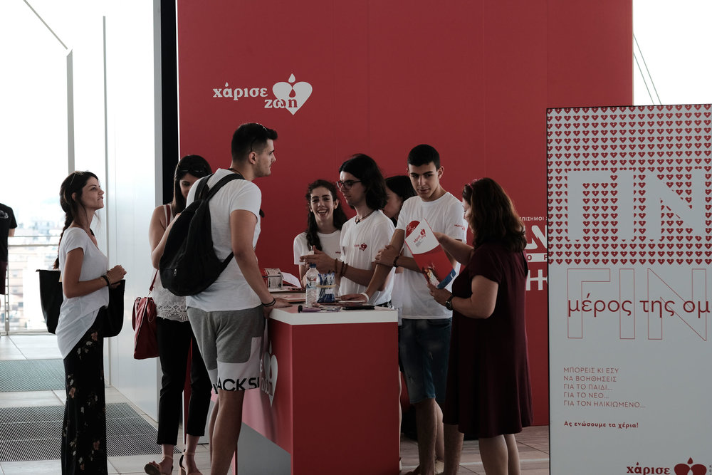 The booth of Harize Zoi  - achieved to inform a large number of peopleand made over 150 new donors something extraordinary for theill-informed public in Greece.