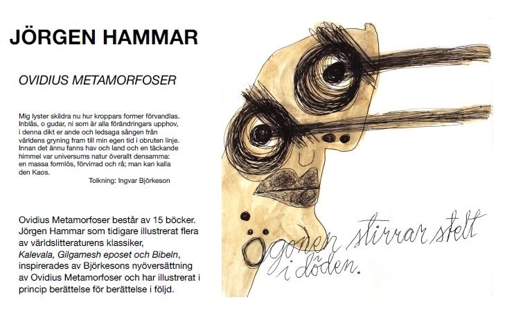 JörgenHammar.jpg