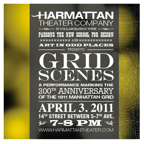 Harmattan_GridScenesFlyerWeb.jpg