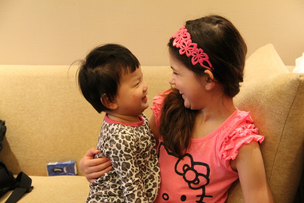 Mei Mei and Jie Jie.  (Little Sister and Big Sister)