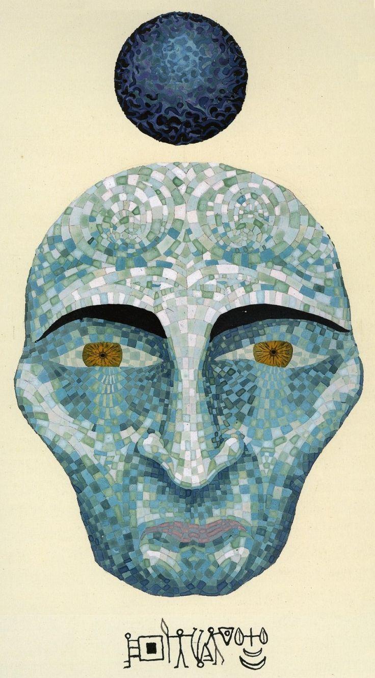 001530e8fe432c94b2ed6660f6fab9fa--psychedelic-drawings-gustav-jung.jpg