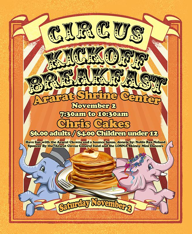 Circus Party 01.jpg