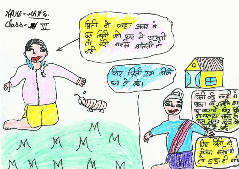 Dilshad_Garden_children_s_drawings_scanned-page-032.jpg