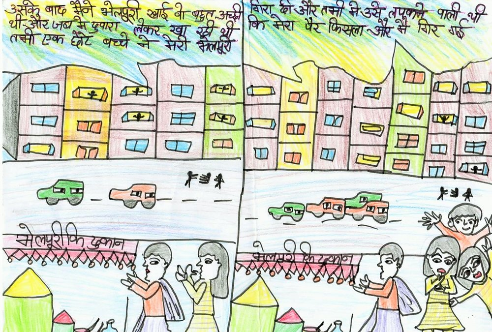 Dilshad_Garden_children_s_drawings_scanned-page-034.jpg