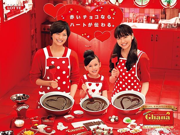 Výsledek obrázku pro japanese valentine day