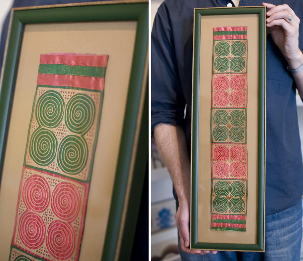 Radial Textile.jpg