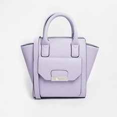 new look dinky lilac bag.jpg