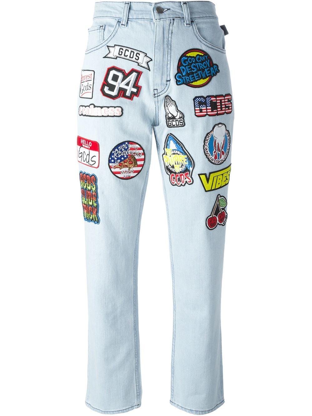 gcds jeans.jpg