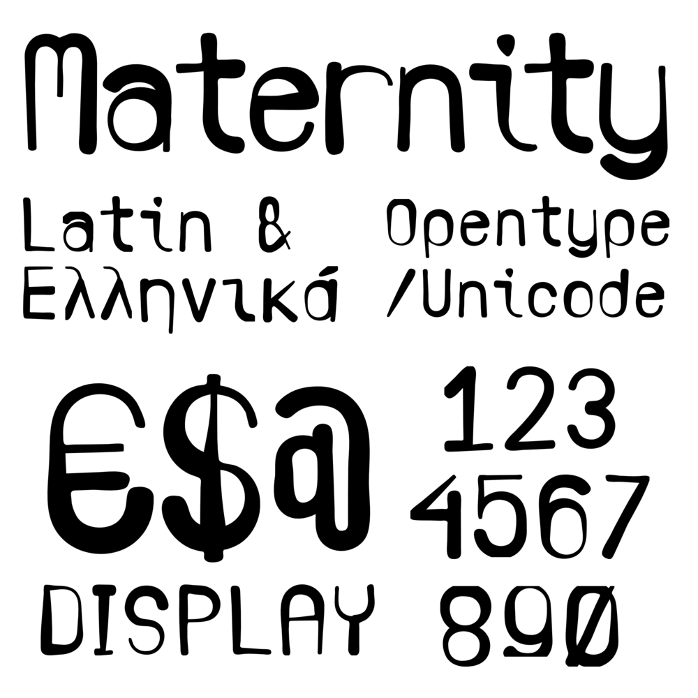 Lettered_Maternity.png