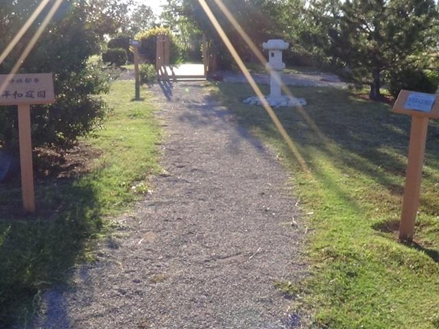 Airport Track - Shawnee OK (14).JPG