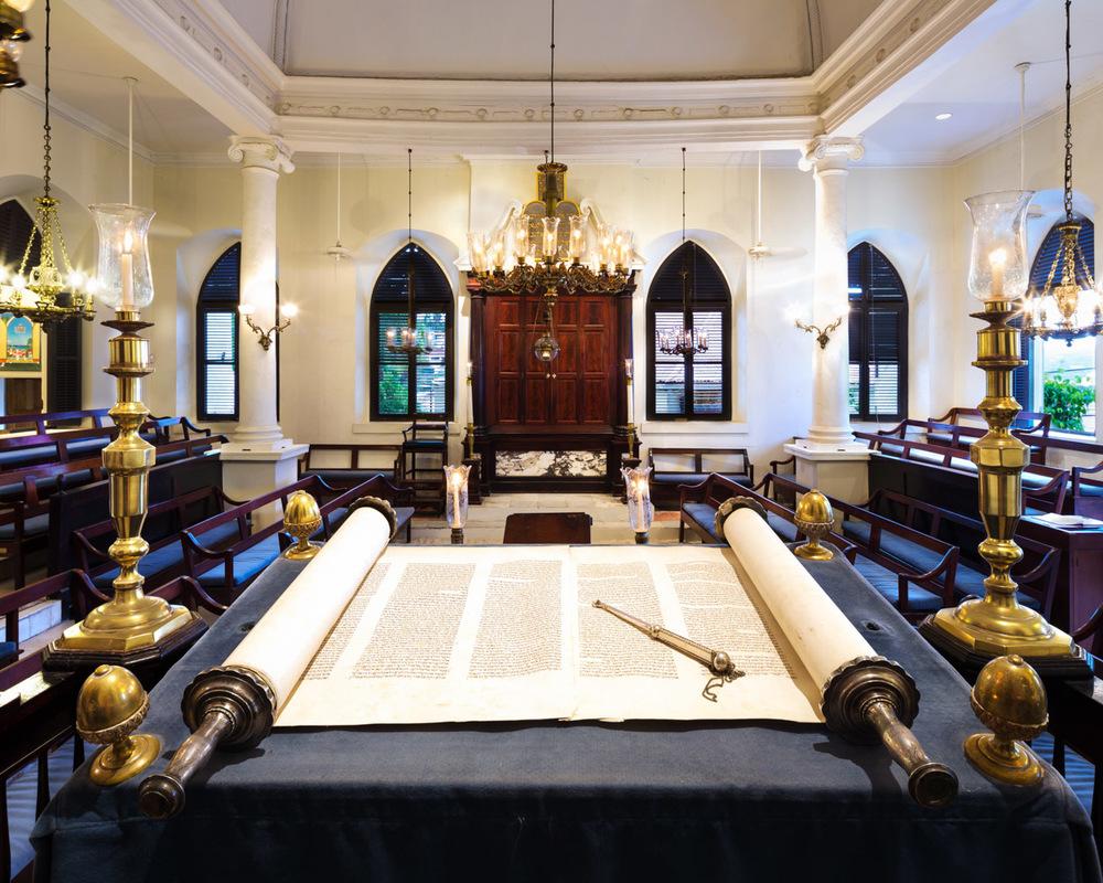 Historic Torah & Silver Pointer