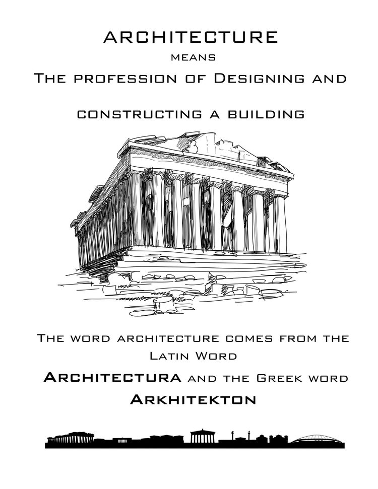 module 1 foundations in architecture