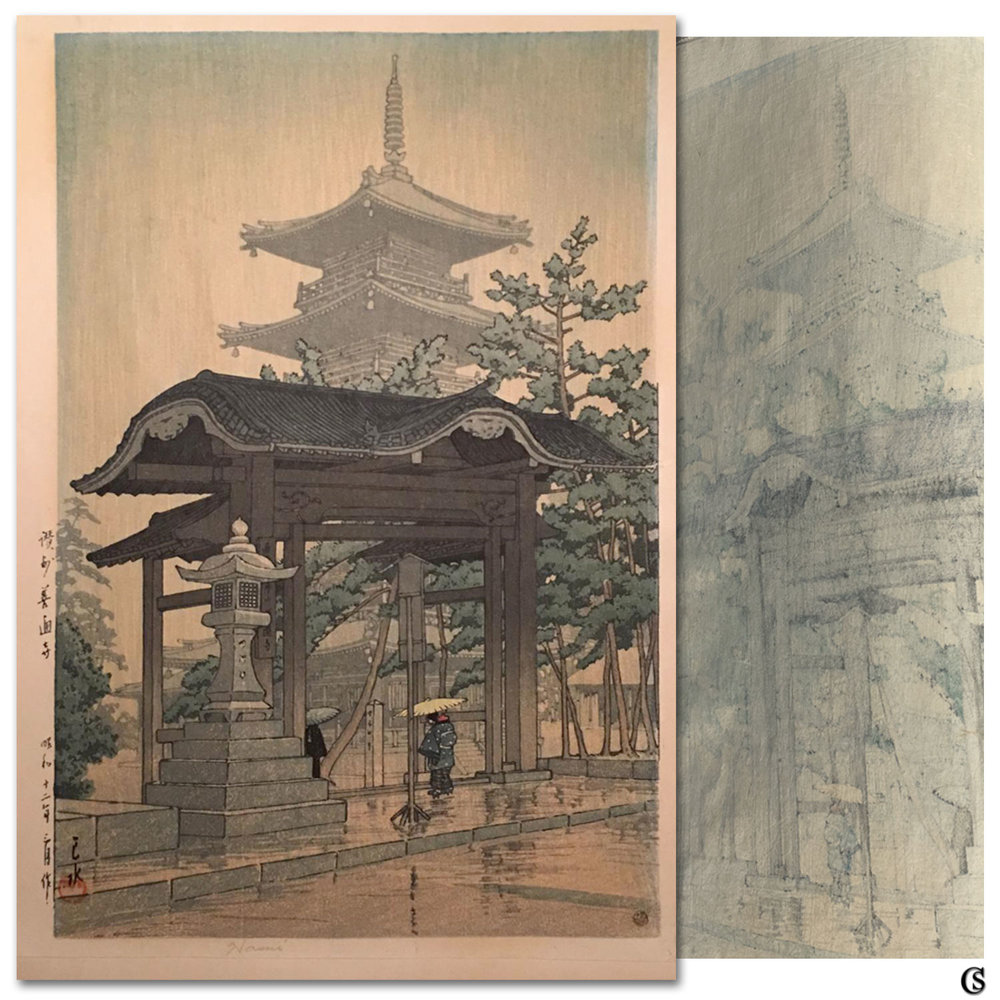 Kawase Hasui Japanese block print CHIARIstyle