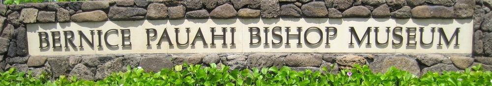 bishop-entrance.jpg