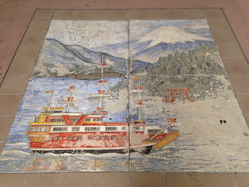 While we didn't get to ride the pirate ship or see Mount Fuji, we did get to see this tile painting of them at the train station.