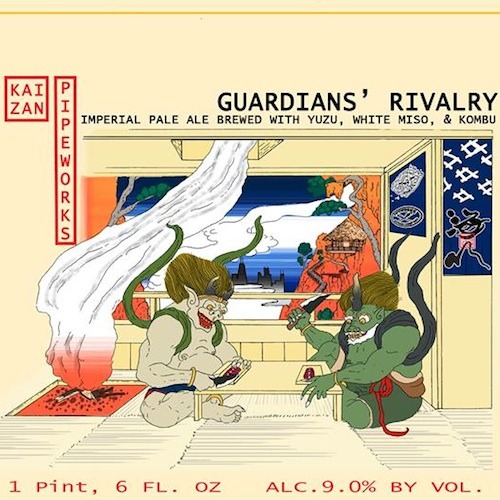 guardiansrivalry