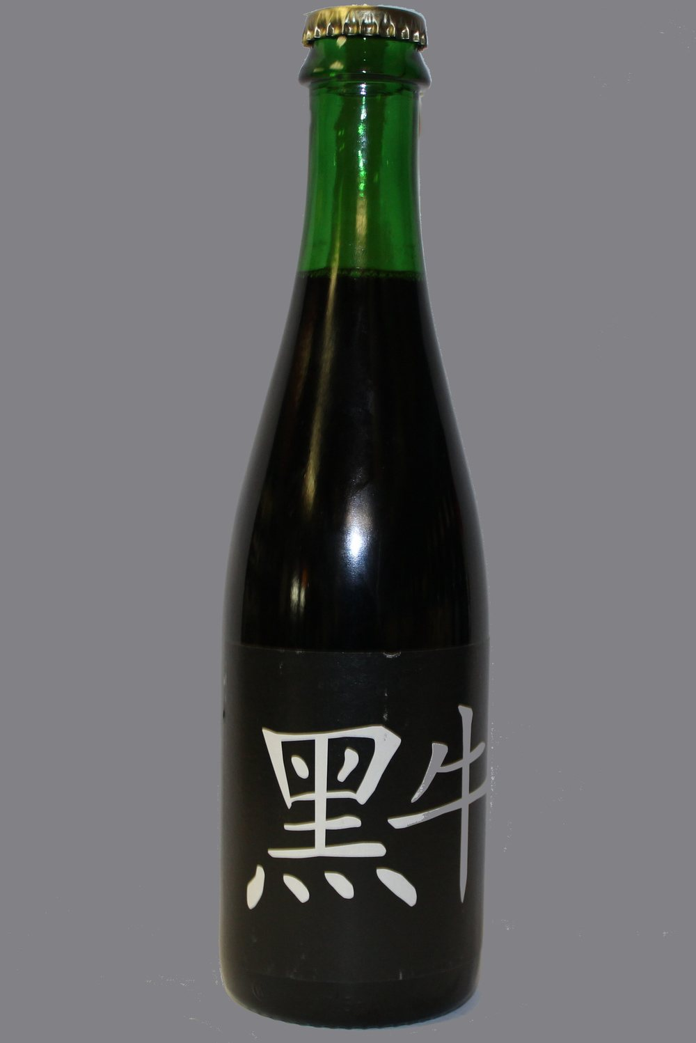 MIKKELLER-Black Bufflotrace b-aged.jpg