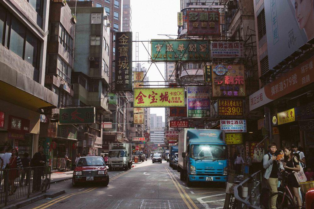 2015 Hong Kong-9940.jpg