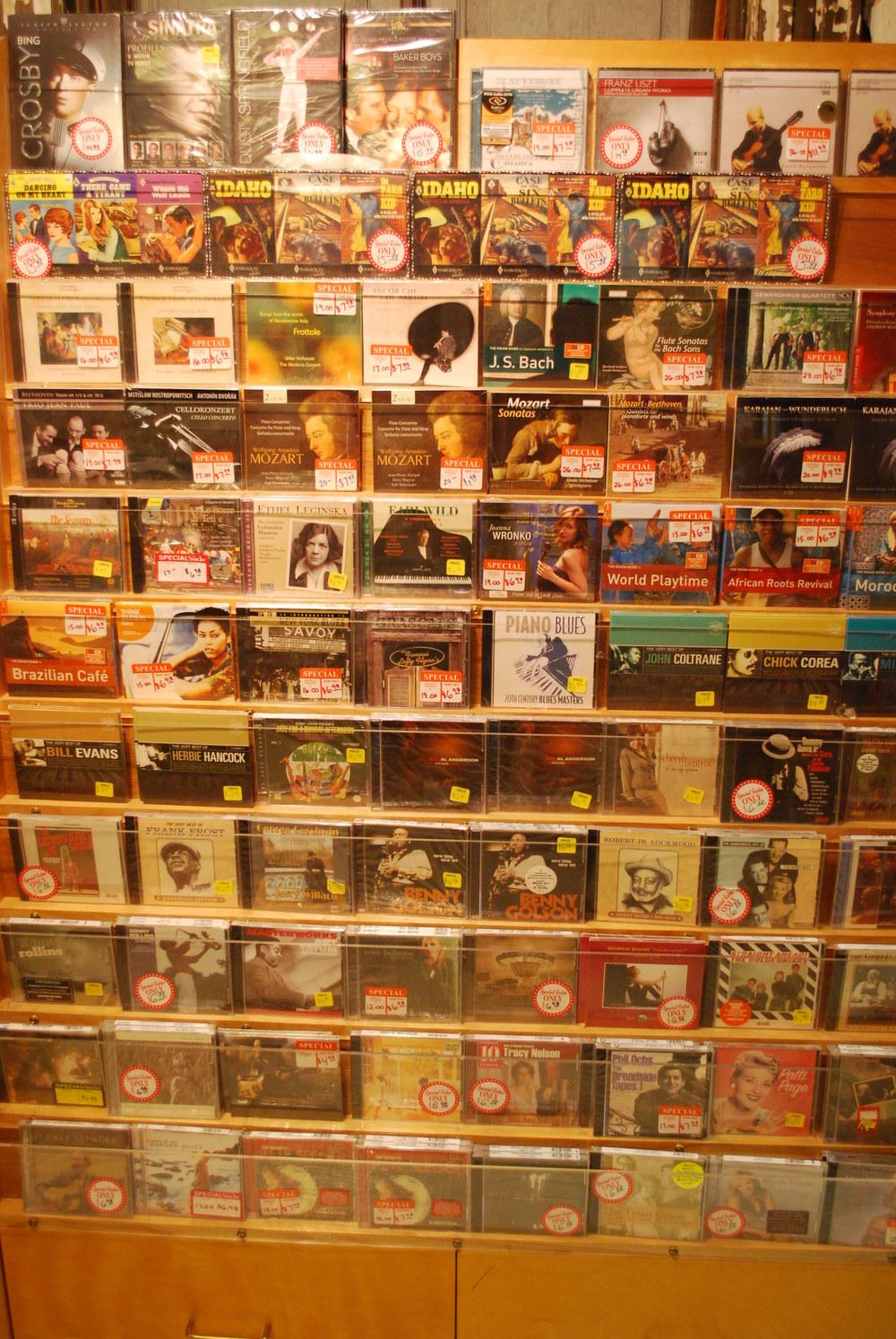sale cds