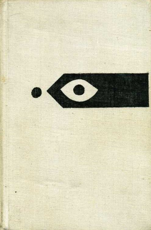 Slovak book cover