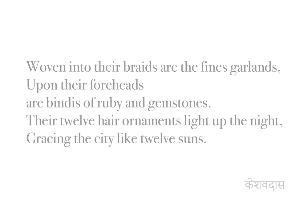 Poem 7.jpg