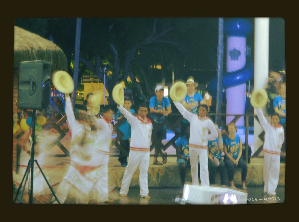 Nicaragua dance