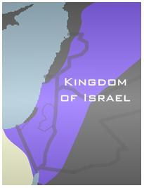 Cavins Israel