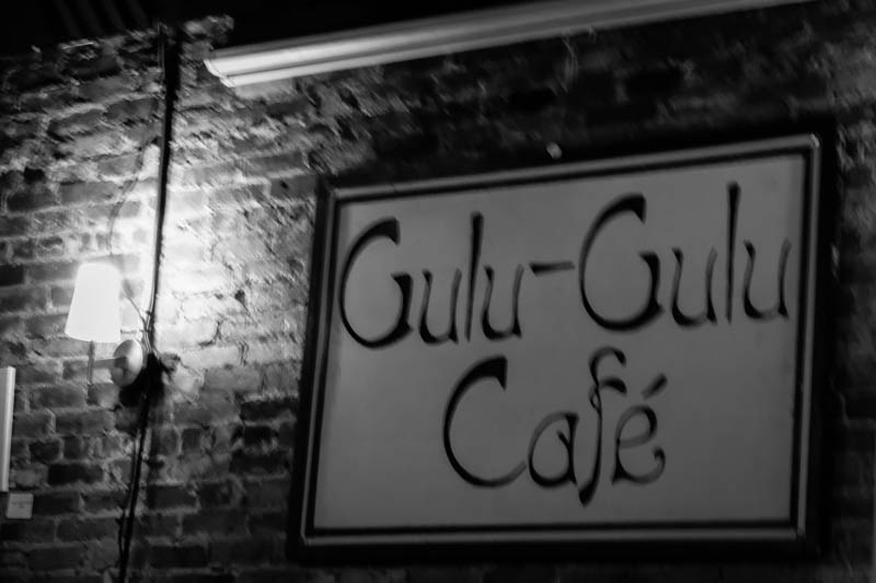 This is where we were.  Gulu, Gulu Cafe.  For dessert.  Jaxson went to the bathroom and that was it...