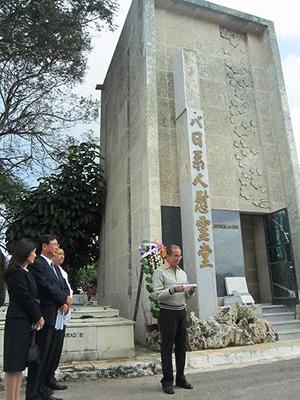 Cuban-Japanese Pantheon, Nov. 11. 2012.