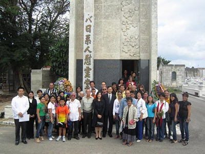 Commemoration of the Day of the Deceased, Cuban-Japanese Pantheon, Nov. 11. 2012