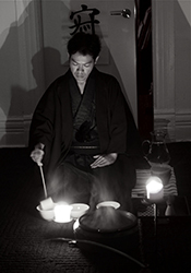 Japanese Tea Ceremony, Toronto, 2012